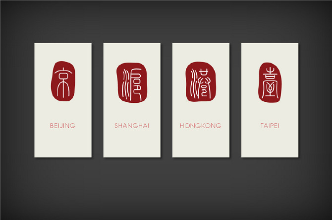 mckinsey company china pariya s folio