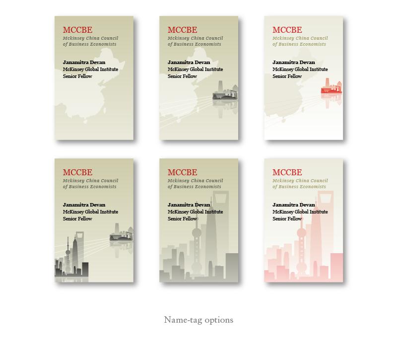 McKinsey China Council of Business Economist - Pariya\'s folio